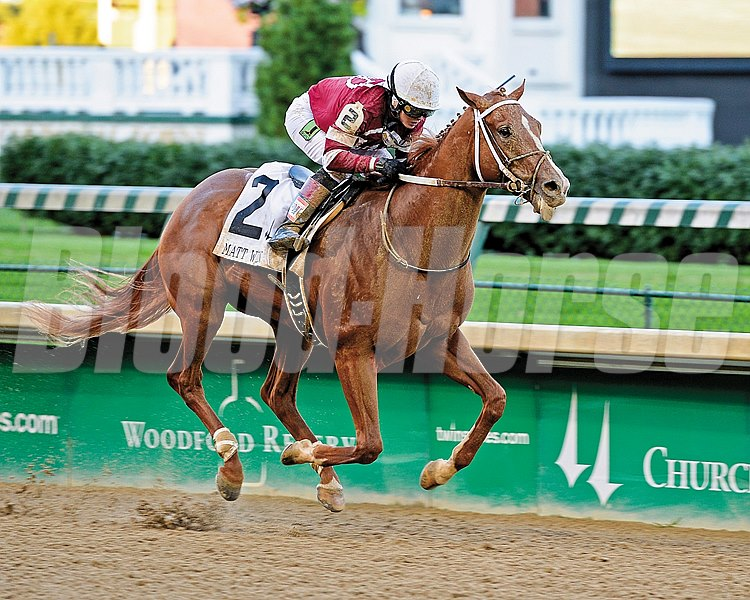 Tapiture with Rosie Napravnik wins the Matt Winn STakes (gr. III) at Churchill Downs on June 14, 2014.