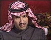 Prince Faisal Salman to Head Thoroughbred Corporation