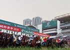 Hong Kong Prize Money to Increase 7%
