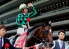 Just a Way
