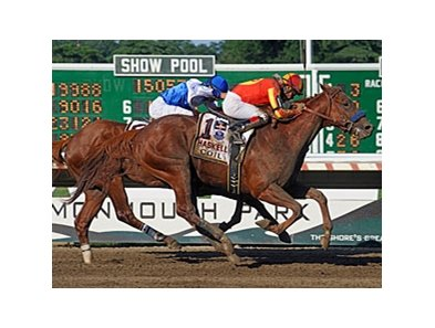 Coil in the Haskell Invitational.