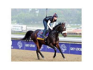 Grace Hall