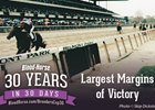 30 Years in 30 Days: Largest Victory Margins