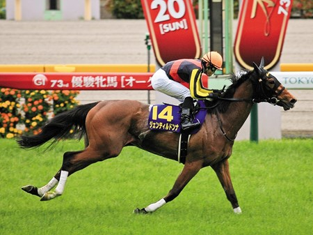 YUSHUN HIMBA (JAPANESE OAKS) [G1]   Winner:14. Gentildonna Photo1-Finish ① Date:Sunday,20 May 2012 Racecourse:Tokyo Racecourse Distance:2400m, Turf/about12 furlongs Total Value:\ 202,160,000/about US$ 2,527,000 Prize of Money for the Winner:\ 97,000,000/about US$ 1,212,000 Qualication to Run:3yo Fillies Weight:3yo 55kg  Allowance:Southern Hemisphere Bred born in 2009/3kg Course Condition:Turf Firm/Fine Time:2:23.6                       1st-14.Gentildonna(JPN)       2:23.6    2nd-9.Verxina(JPN)                 5 3rd-3.Ice Follies(JPN)             3/4   4th-1.I'm Yours(JPN)              NS            Please refer to http://japanracing.jp  for more information.
