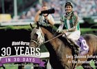 30 Years in 30 Days: Gary Stevens Reflects