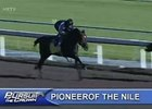 HRTV: Pursuit of the Crown April 17
