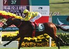 Dunaden takes the Cathay Pacific Hong Kong Vase.