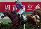 Phoenix Reach wins the Cathay Pacific Hong Kong Vase International 2400-meter in Hong Kong.
