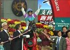 Vengeance Of Rain takes top honors at Hong Kong championships.