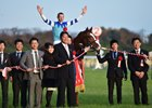 Cheval Grand and his connections celebrate their Japan Cup victory at Tokyo Racecourse
