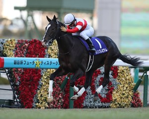 Danon Premium and  Yuga Kawada coast to victory in the Asahi Hai Futurity Stakes