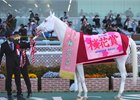 Sodashi wins the Oka Sho (Japanese One Thousand Guineas) Sunday, April 11, 2021 at Hanshin Racecourse